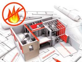 объекты пожаротушения